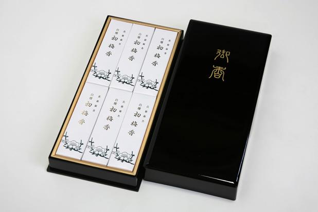 白檀初梅(塗箱) 6箱入