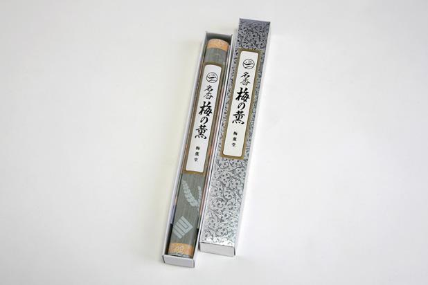 銀箱 梅の薫 長寸1把入