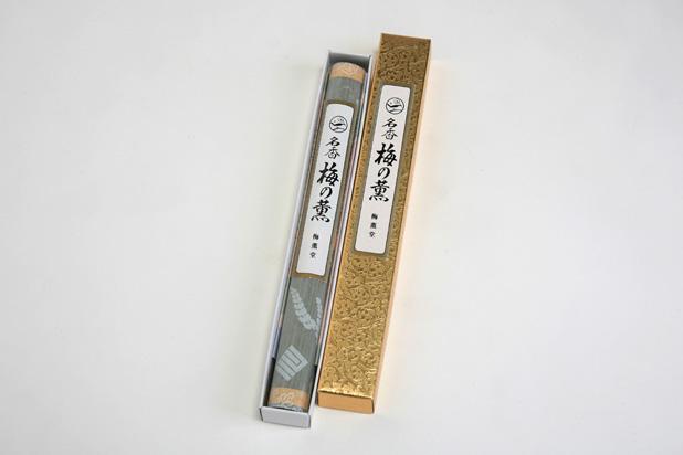 金箱 梅の薫 長寸1把入