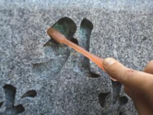 墓ブラシ【墓石の文字】