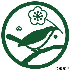 従来の梅薫堂ロゴ