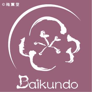 新しい梅薫堂ロゴ