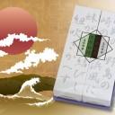 万葉セット(天然白檀・沈香)